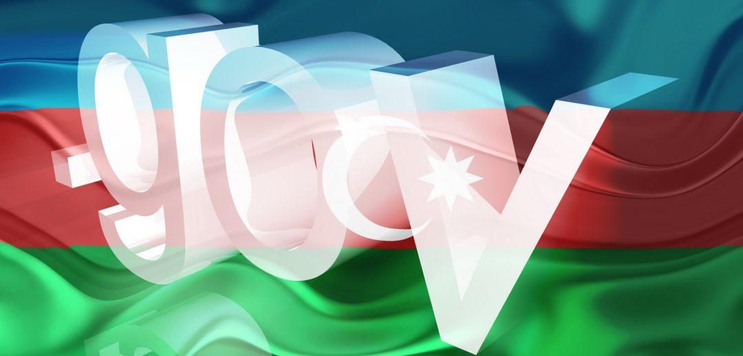 Электронное правительство Азербайджана будет предоставлять почти 500 услуг