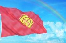 В Кыргызстане хотят запретить гей-пропаганду