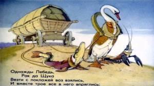 Правительство России разделилось относительно налога на ПО