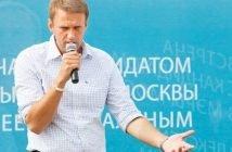 Оппозиционеров обвиняют в интернет-мошенничестве