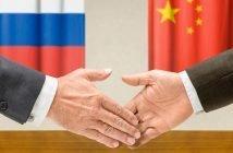 Россия и Китай углубляют отношения в сфере кибербезопасности