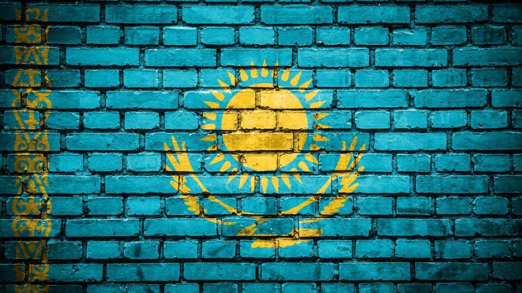 В Казахстане заблокированы более тысячи сайтов