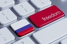 «Свобода интернета в России Владимира Путина»