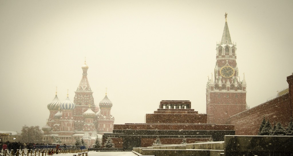 """Russian Parliament to adopt the bill on """"undesirable organisations"""""""