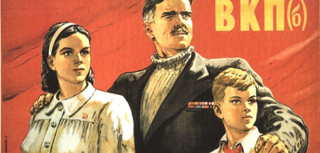 В России появились бригады народной самоцензуры