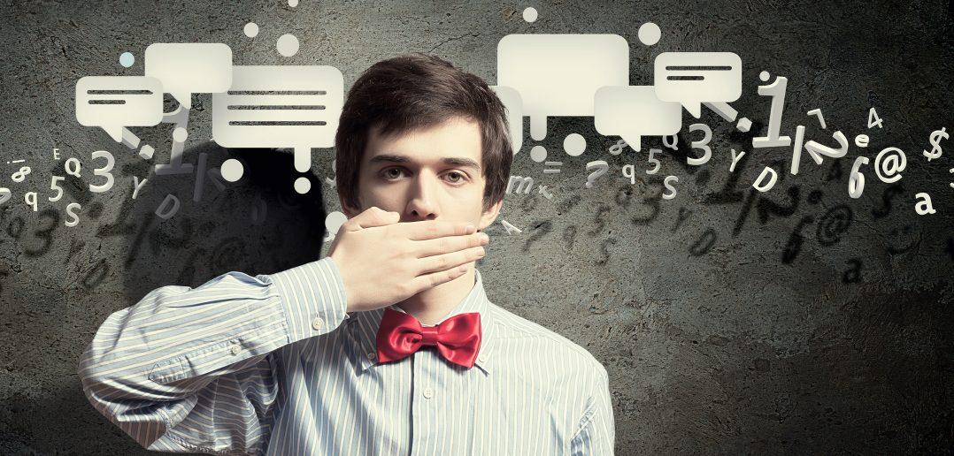 В Беларуси ищут сайты-призраки с вульгарной лексикой
