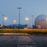 Секретная база Агентства национальной безопасности США в Кыргызстане