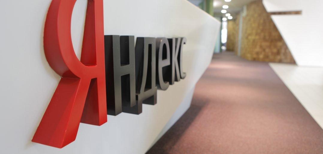 Яндекс стал жертвой антирекламы?