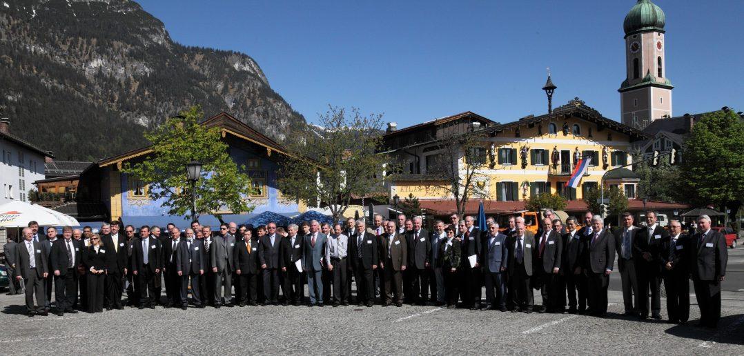Седьмой международный форум «Партнерство государства, бизнеса и гражданского общества при обеспечении международной информационной безопасности»