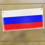 Российский форум по управлению интернетом поддержал интернет-суверенитет