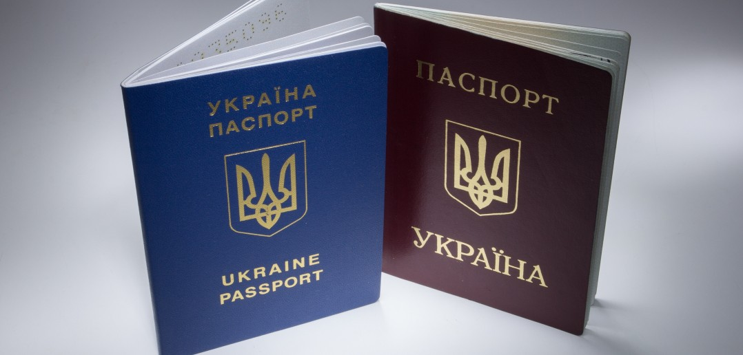 Ukraine to introduce SIM-card owners identification