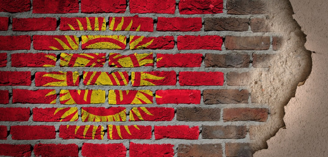 Kyrgyzstan will soon be able to block websites without a court order