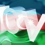 Азербайджан разработает систему электронных обращений граждан
