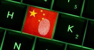 Китайский подход к применимости права к кибер-конфликтам