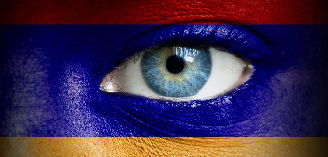 Информационная приватность в Армении