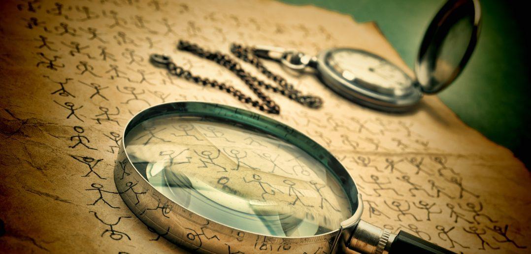 О взаимосвязи математики и информационной безопасности