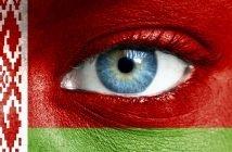 Информационная приватность в Беларуси