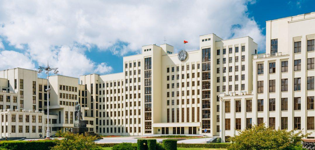 Регулятивная политика Беларуси в области ИКТ
