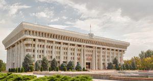 Регулятивная политика Кыргызстана в области ИКТ