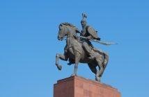 Информационная безопасность Кыргызстана