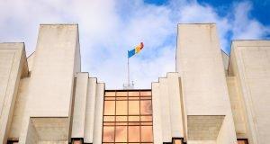 Регулятивная политика Молдовы в области ИКТ