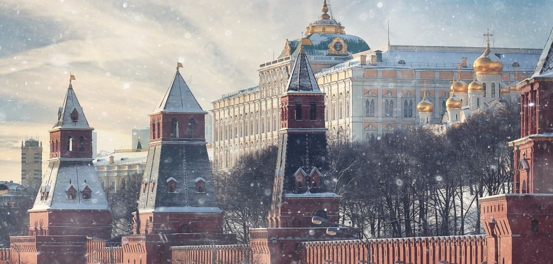 Регулятивная политика России в области ИКТ