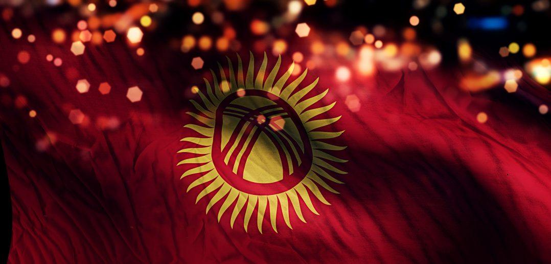 Интернет-активизм в Кыргызстане