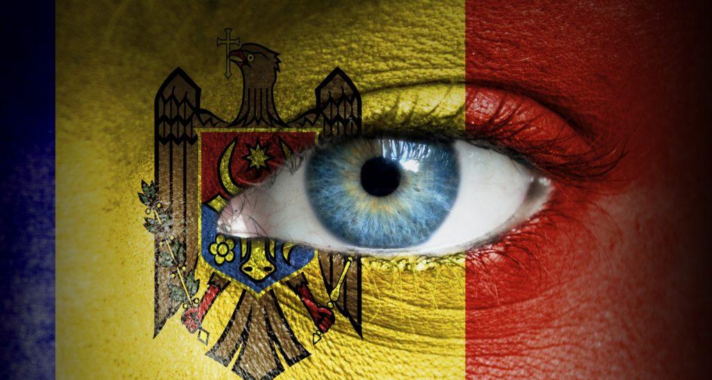 Информационная приватность в Молдове