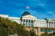Регулятивная политика Грузии в области ИКТ