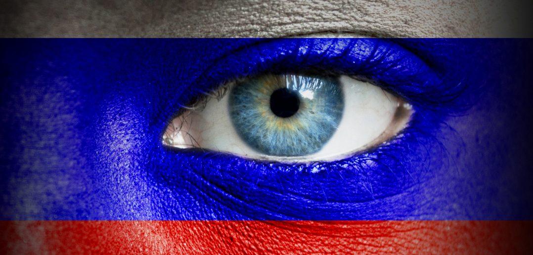 Информационная приватность в России