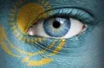Информационная приватность в Казахстане