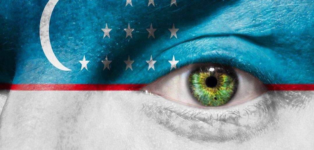 Информационная приватность в Узбекистане
