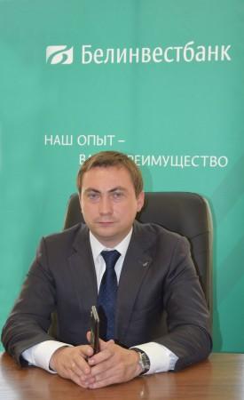 директор КартЦентра ОАО «Белинвестбанк» Вадим Головчиц