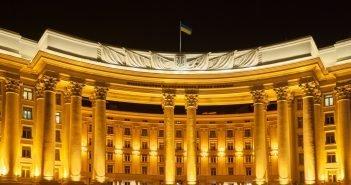 Регулятивная политика Украины в области ИКТ