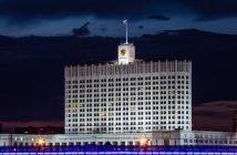 ИКТ-регуляторы России