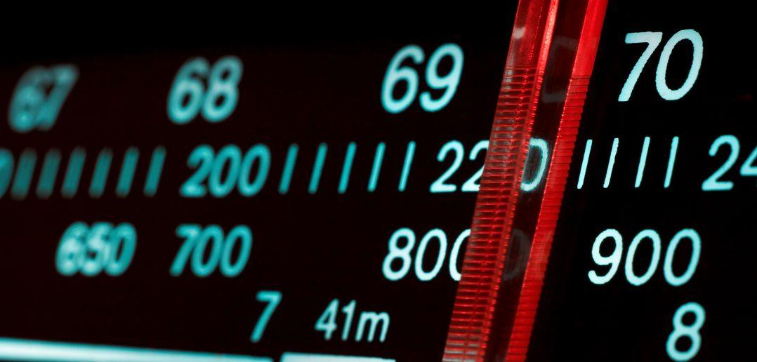 Радиочастотный ресурс Российской Федерации