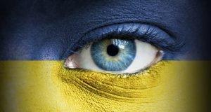 Информационная приватность в Украине