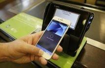 До конца года в Беларуси может заработать аналог Apple Pay