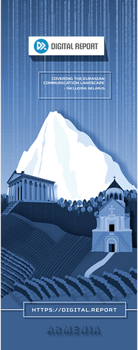 armenia 500