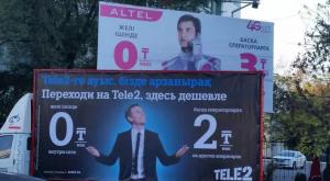 "Рекламные ""войны"" окончены."