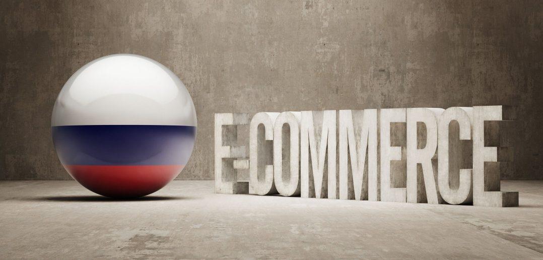 Обзор законодательства России: Электронные госзакупки