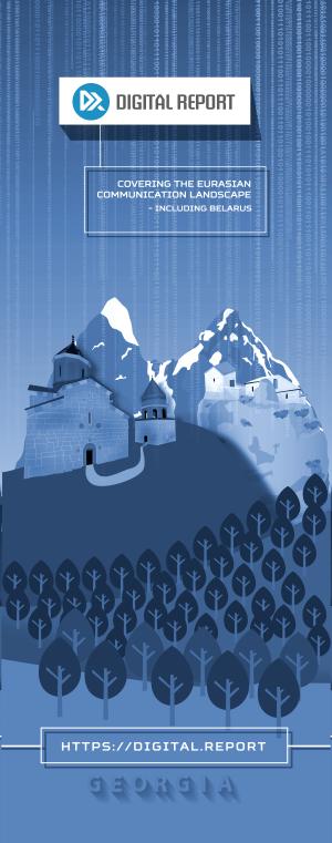 Перейти к ИКТ-профайлу Грузии