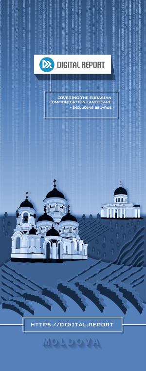 Перейти к ИКТ-профайлу Молдовы