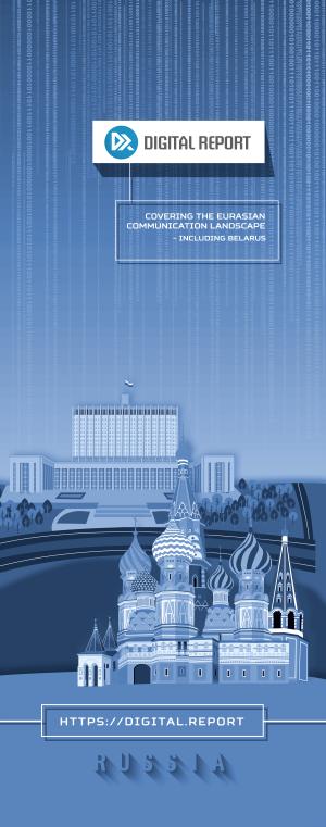 Перейти к ИКТ-профайлу России