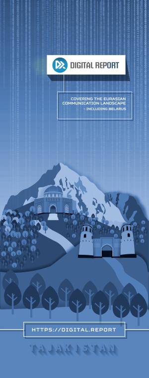 Перейти к ИКТ-профайлу Таджикистана