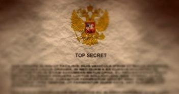 Государственная тайна