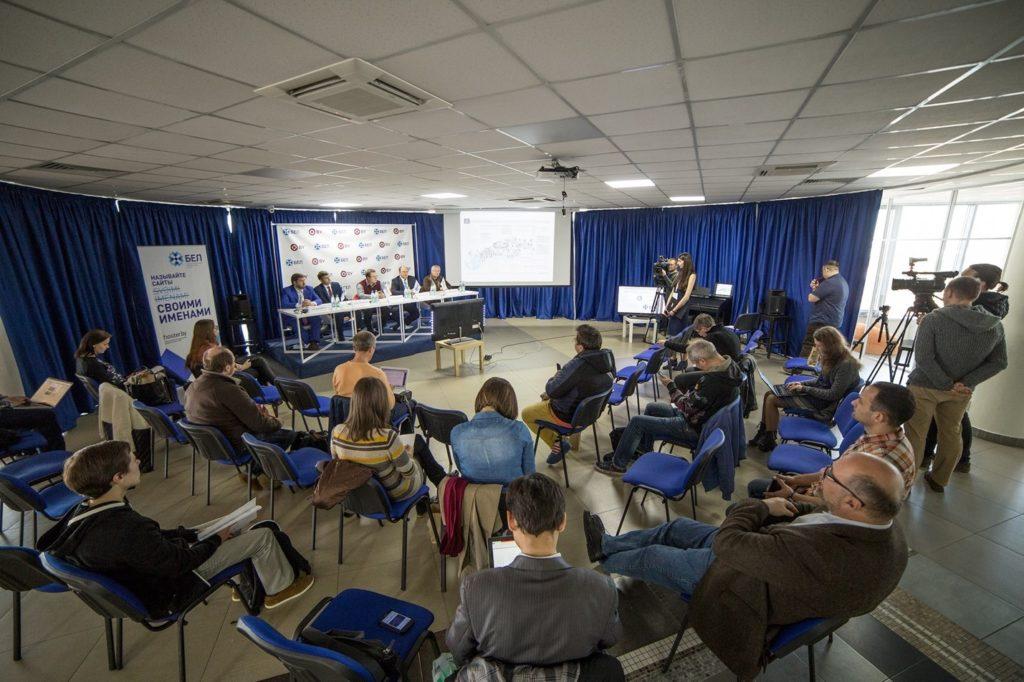 Пресс-конференция, посвященная старту открытой регистрации кириллических доменов 1 октября 2015 года