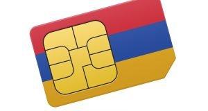 Обзор законодательства Республики Армения: Выход на рынок телекоммуникаций