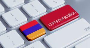 Обзор законодательства Республики Армения в сфере телекоммуникаций