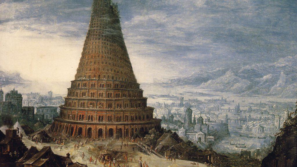 Вавило́нская ба́шня